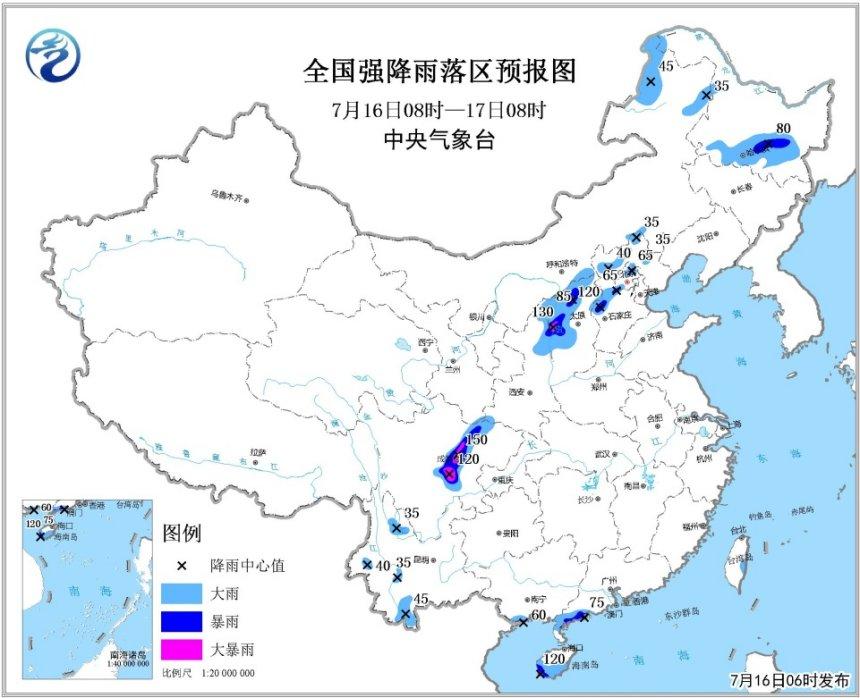 黄淮江南等地将持续出现35℃以上高温天气