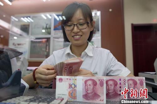 """外资持有中国债券规模创纪录 中国释放利好派发""""定心丸"""""""