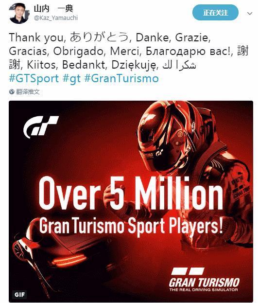 《GTS》玩家数量已达500万 山内一典13种语言致谢
