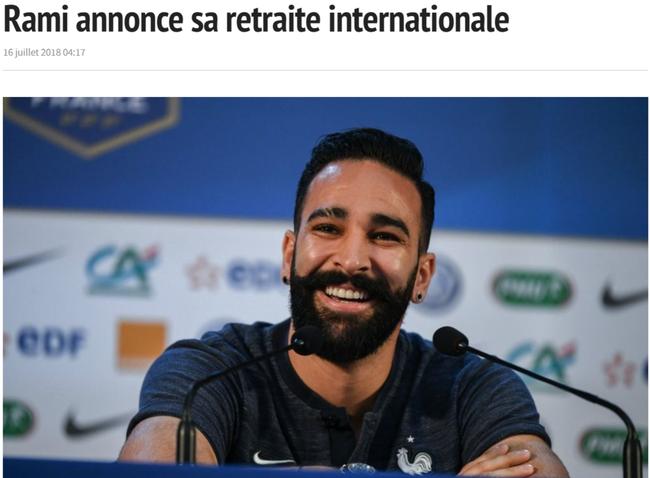 拉米退出国家队:国家队生涯对我来说已结束