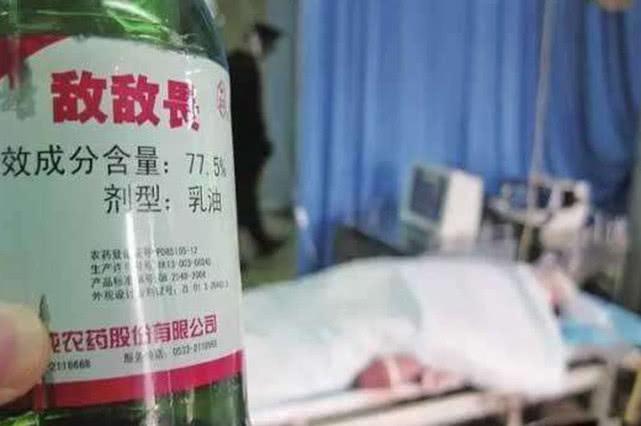 女子拿农药给儿子止痒驱蚊 连擦三天悲剧发生了
