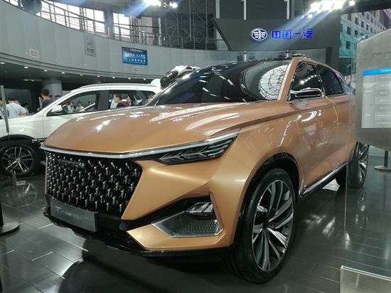 2018长春车展:奔腾T Concept概念车亮相