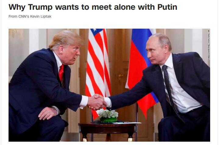 """特朗普为何要与普京""""一对一""""闭门会谈?美国官员给出三点原因"""