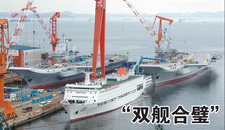 李杰:中国可同时建造2艘航母 这为未来奠定基础