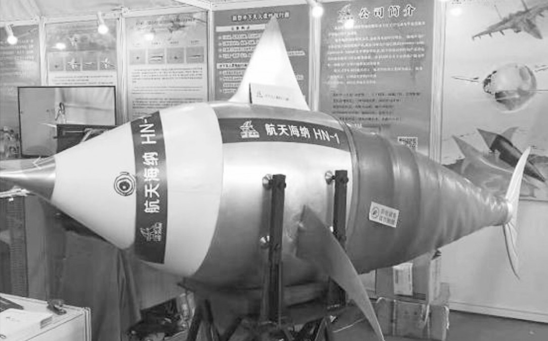 """美媒炒作中国""""机器鱼""""威胁 渲染中美海底竞争"""