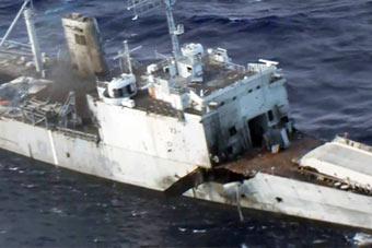 """美国1艘近9千吨战舰被击沉 日本自卫队""""立功"""""""