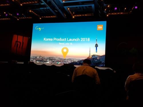 小米正式进军韩国市场:红米Note 5率先上市