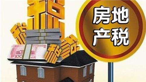 官方再提加快推进房地产税 专家:不排除上海重庆率先升级