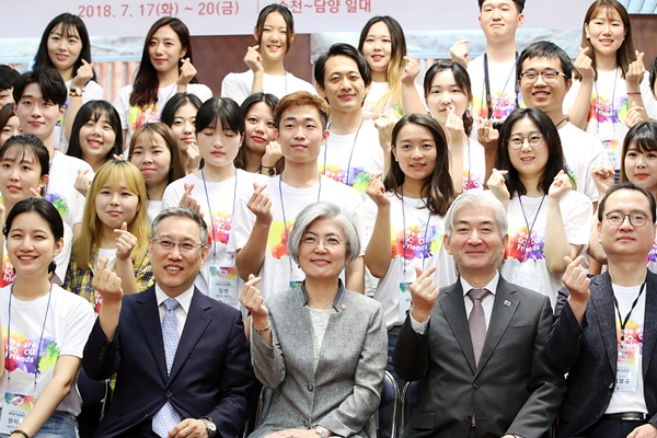 韩外长康京和出席夏令营开幕活动 与中韩日大学生比心合影