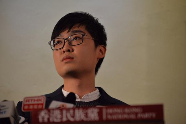 """港府:基于国家安全 考虑禁止""""香港民族党""""运作"""