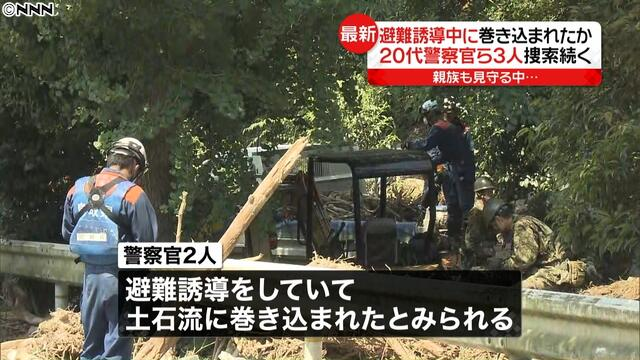 日本暴雨灾后搜救仍在继续 2名警察因疏导灾民失踪