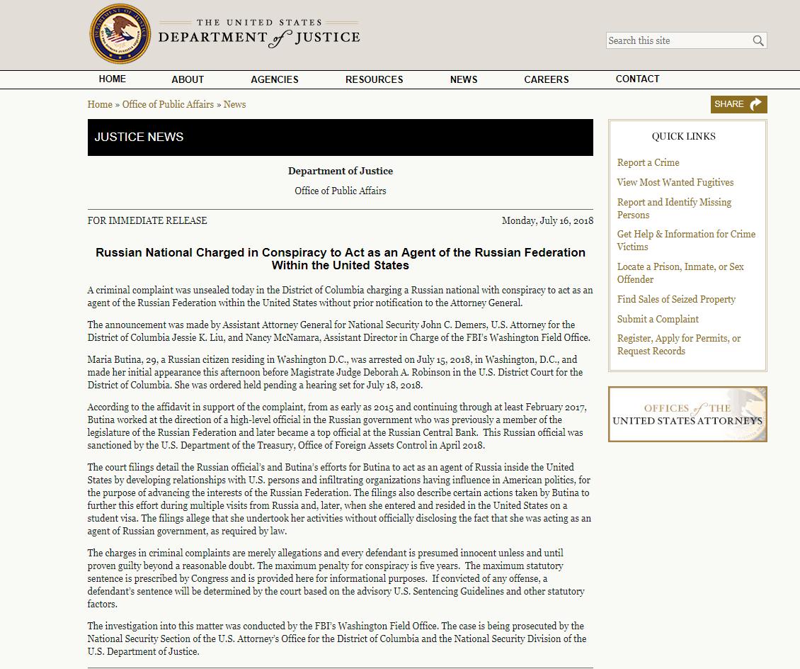 """预谋?在""""普特会""""的同一天,美司法部起诉一名俄罗斯公民"""