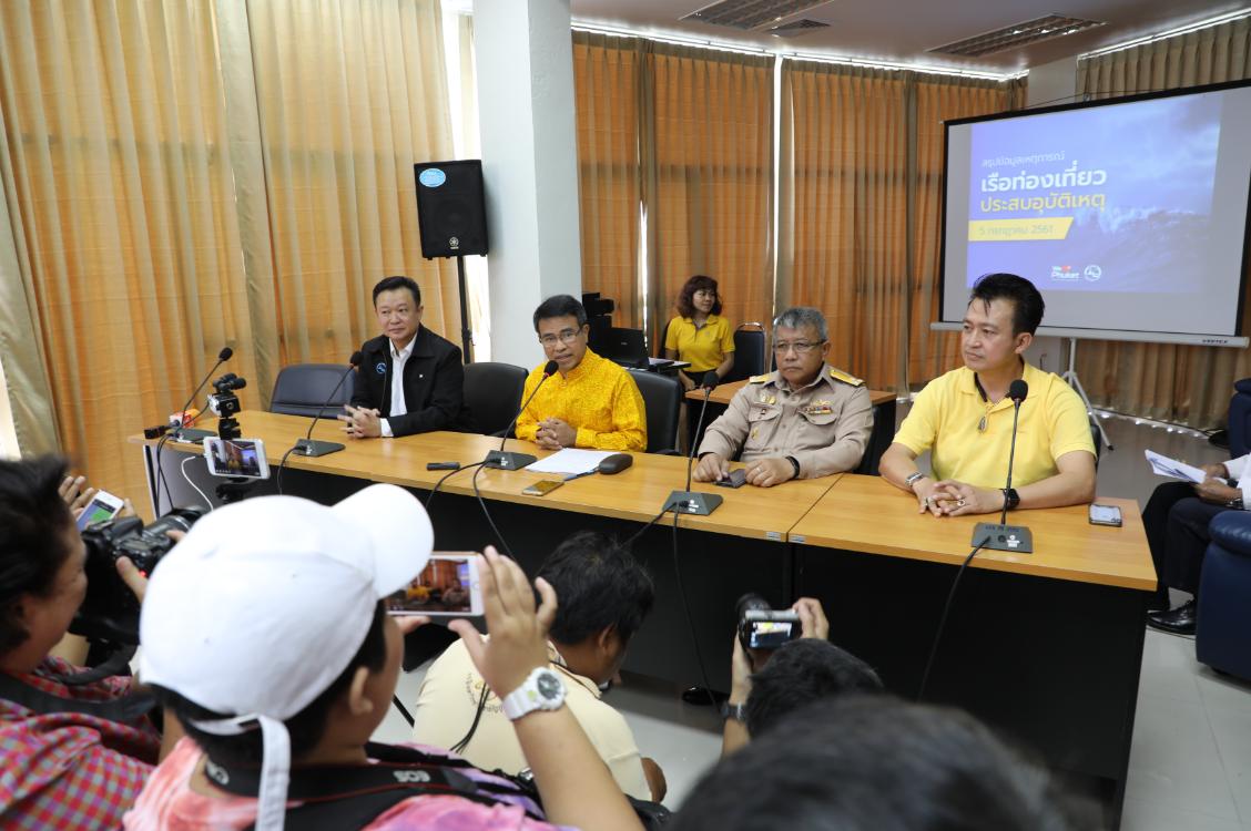 普吉府尹:将为所有游客配备通讯手环,要让游客重拾对于普吉的信心