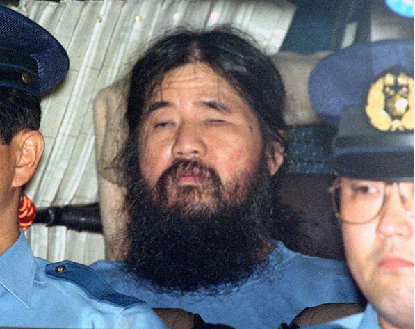 日媒:日本对奥姆真理教教主等7人执行死刑决断艰难