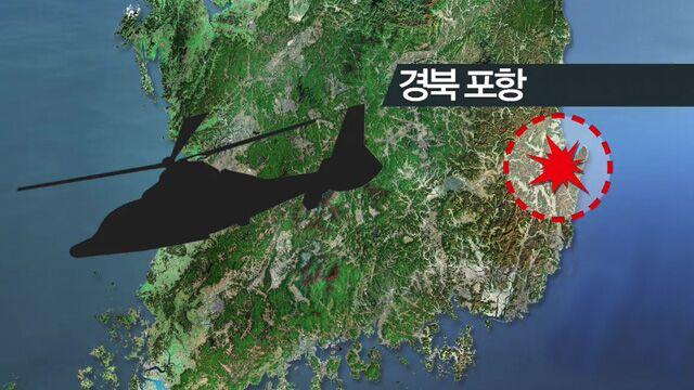 韩军一登陆直升机坠毁致5死1伤 事发时正进行试飞