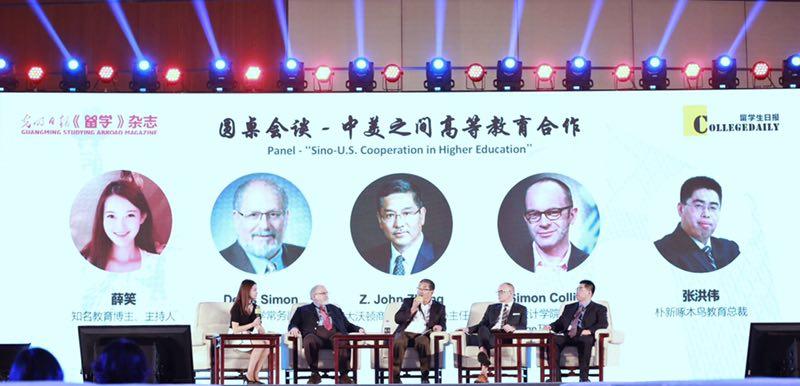 2018CollegeFair北美名校嘉年华举办 教育专家分析高等教育现状