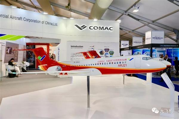 国产支线客机ARJ21获海航20架订单:总数达473架
