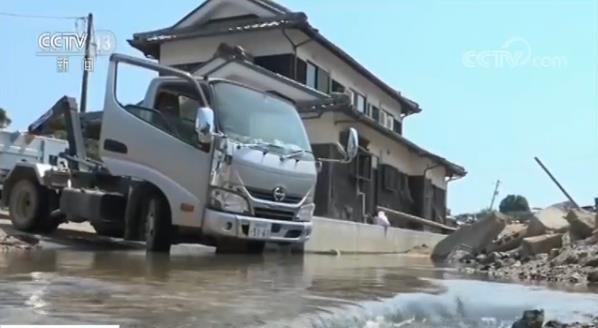 防灾强国日本为何遭遇暴雨重创 原因令人深思