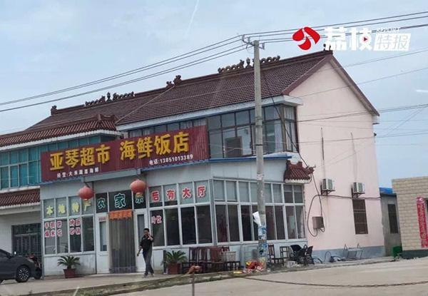 """江苏大丰麋鹿保护区回应""""农家乐卖麋鹿肉"""":已请求政府调查"""