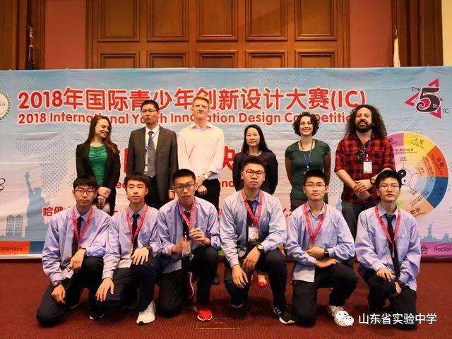 山东省实验中学无人机队夺国际大赛冠军