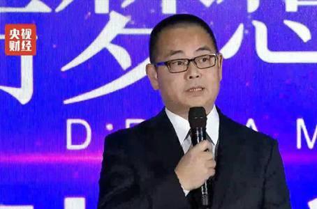 雅堂董事长自首 雅堂旗下雅堂金融等涉嫌违法犯罪