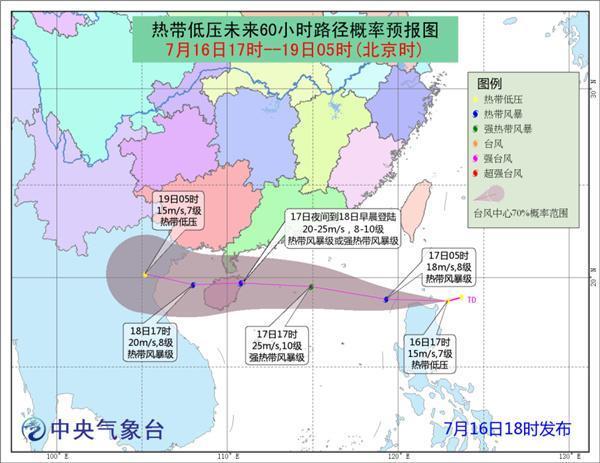 南海热带低压或加强为第9号台风,华南沿海正部署防御工作
