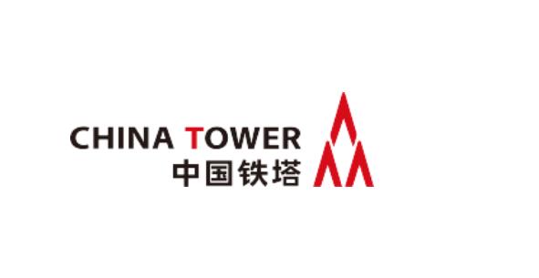 中国铁塔或延迟招股及上市 原定本周五招股