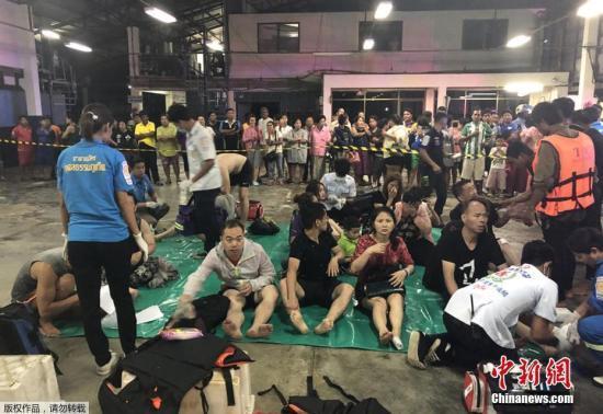 泰国普吉船难已对部分游客赔偿 涉事船主送监法院