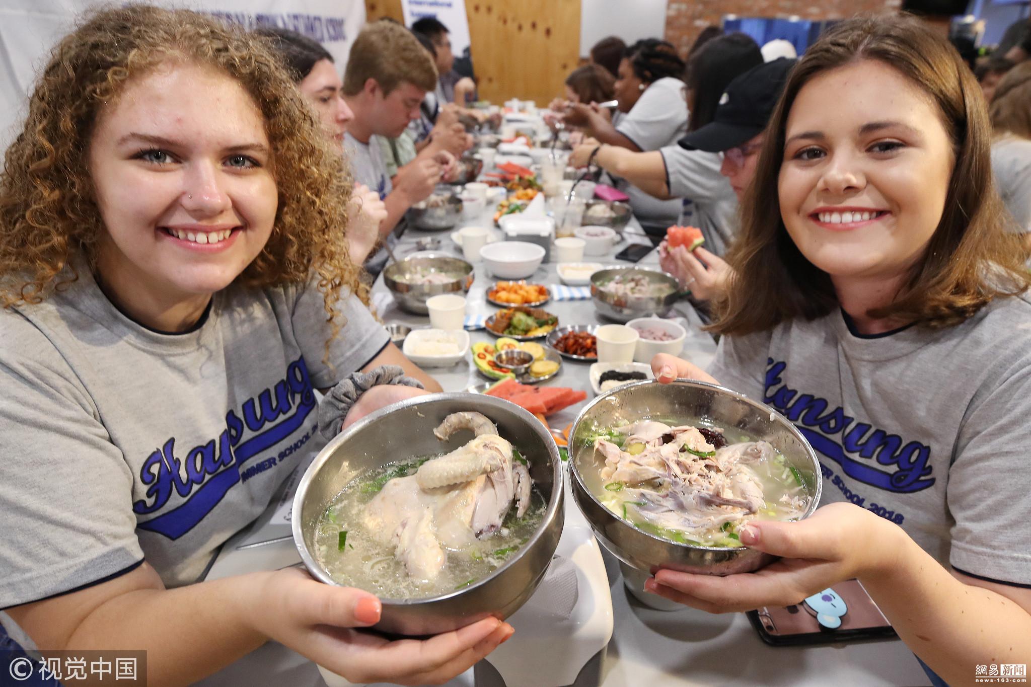 韩国人喝参鸡汤迎三伏天 留学生体验