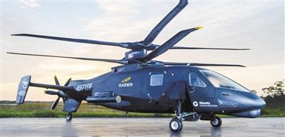 美S-97直升机时速超480千米 或逐步替换阿帕奇