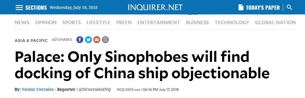 """菲总统府:只有""""恐华症""""患者才会抗拒中国船只停靠"""