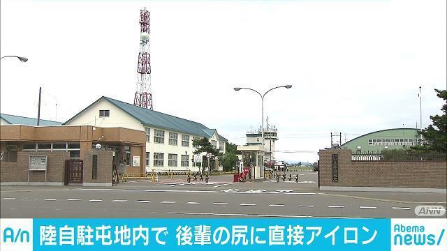 """日本陆上自卫队队员用熨斗烙队友臀部 后称""""玩笑开过火"""""""