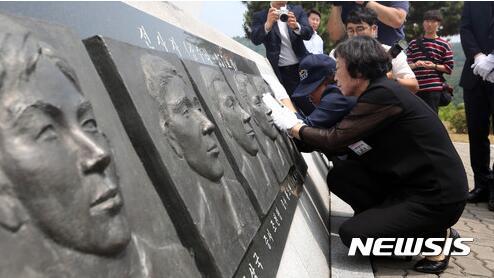 韩国防部向第二次延坪海战牺牲者追加补偿金