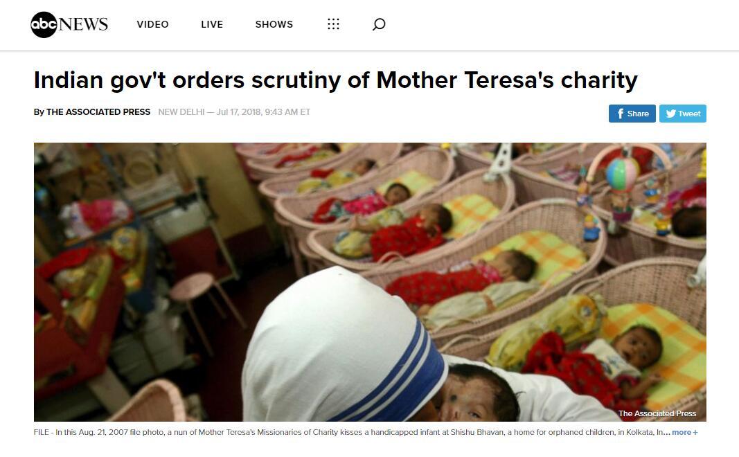 特蕾莎修女在印度创办的慈善机构遭曝卖婴 印度政府下令彻查