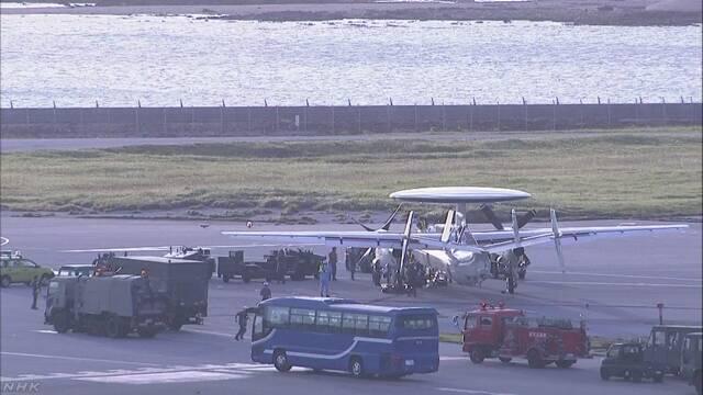 日本航空自卫队E2C预警机着陆后爆胎 致机场跑道关闭多航班受影响
