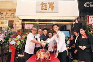 林盛斌欲投资开设亲子餐厅 太太孩子将离港过暑假