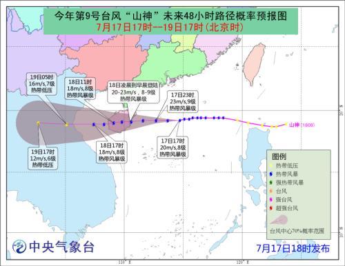 """高温暴雨预警持续拉响!台风""""山神"""