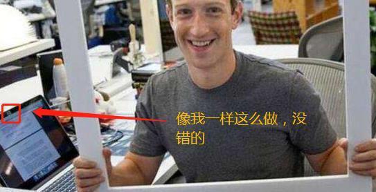 黑客入侵拍下你看成人网站的画面 要钱还是要脸?