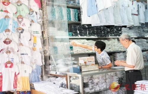 """香港现""""有毒校服"""":校方吁中止穿着 供货商下架"""
