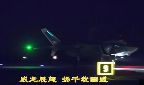 军媒:歼20、歼16、歼10C在夜训中提升新质战斗力
