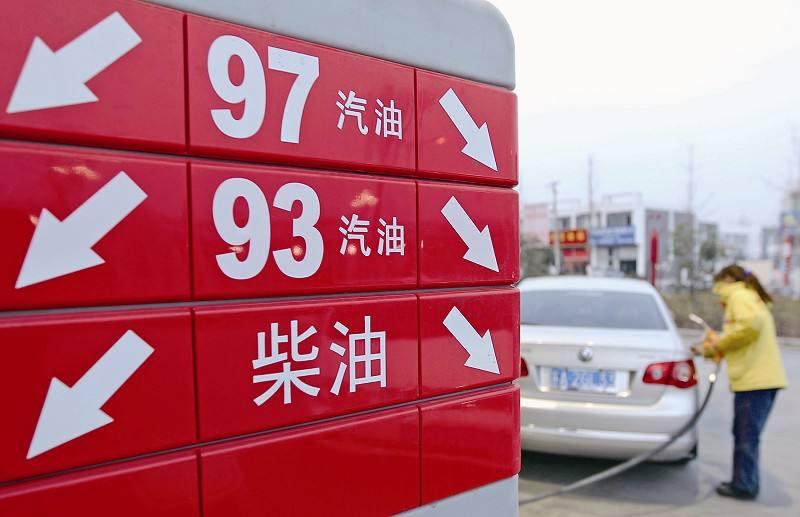 下周一国内油价将迎下调