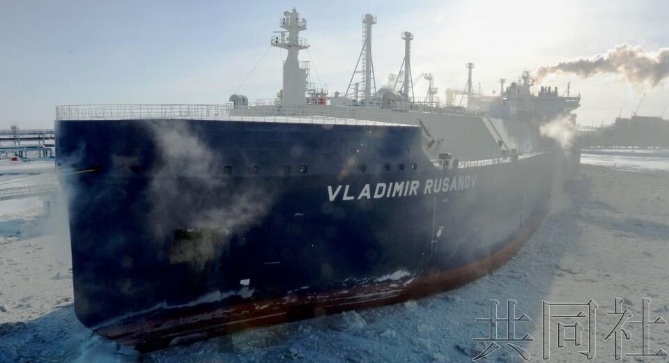 日本商船三井破冰LNG油轮经由北极东北航道抵达中国