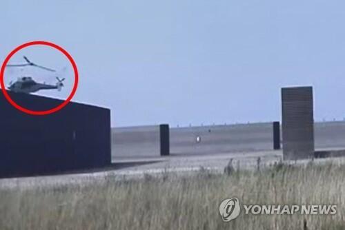 韩国直升机坠毁视频公开:起飞4秒后坠落 致5死1伤