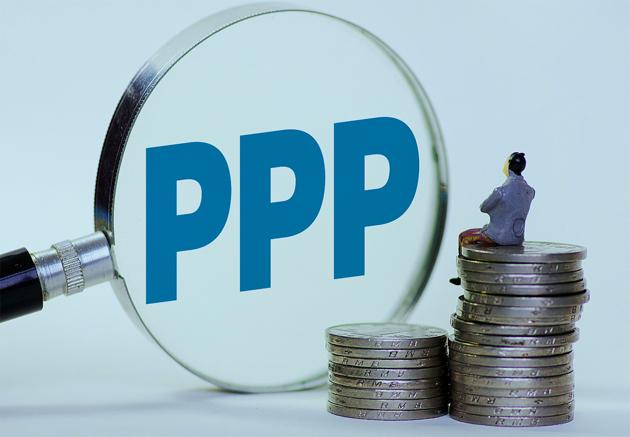 央企将强化PPP管理