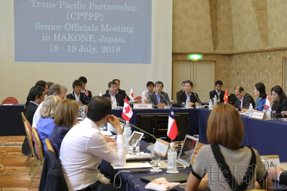 TPP谈判代表会议在东京举行 力争2018年早日生效