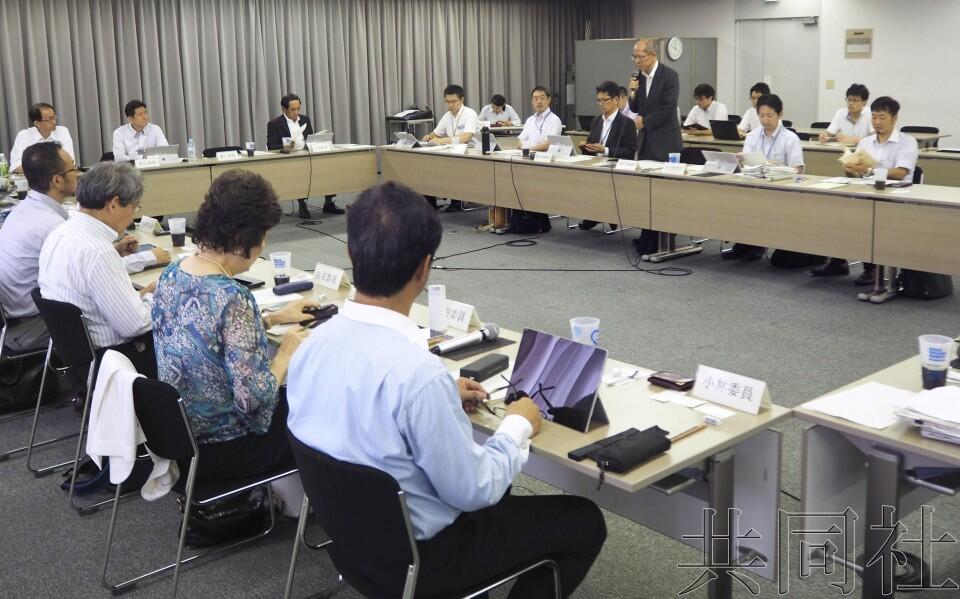 实现塑料资源循环 日本拟制定大幅削减塑料垃圾新战略
