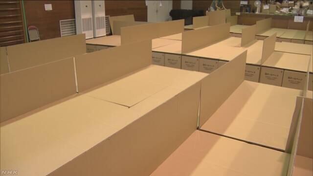 """提高灾民生活质量 日本暴雨灾区避难所配备""""瓦楞纸床"""""""