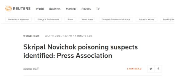 英媒:英国警方确认斯克里帕尔中毒案幕后嫌疑人身份