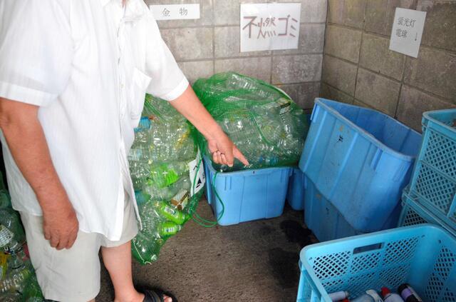 日本一从事迁坟工作男子涉嫌将骨灰当垃圾扔遭逮捕
