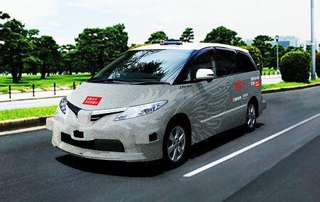 世界首辆自动驾驶出租车载客行驶测试拟8月在日本进行